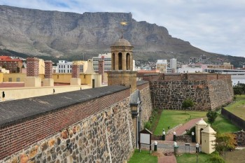 Экскурсия-тур: Кейптаун, Замок Доброй Надежды