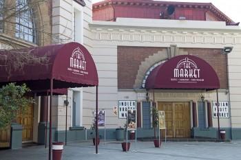 Театр-Рынок Йоханнесбург